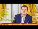 Кто такие Суворов Кутузов и Жуков на самом деле Е Понасенков
