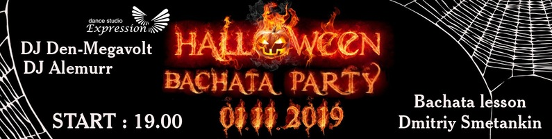 01.11.2019 Halloween Bachata Party