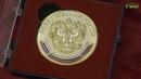 Глава Самары Елена Лапушкина вручила выпускникам медали За особые успехи в учении