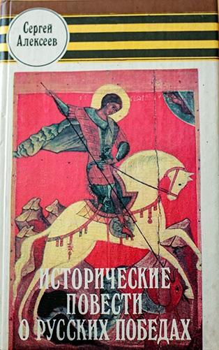 Книги к Дню защитника Отечества!, изображение №6