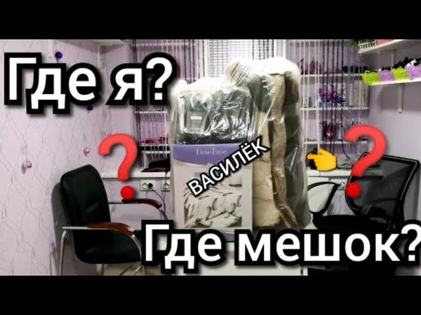 10 Любимый Василёк Одеяло постельное бельё носки одежда и др