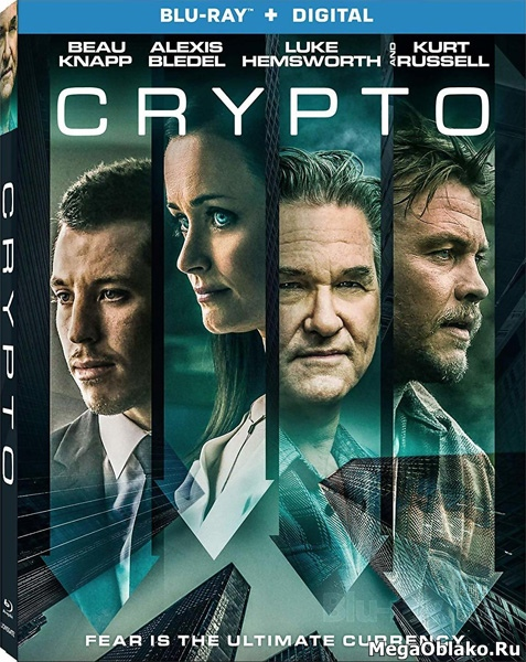 Крипто / Crypto (2019/BDRip/HDRip)