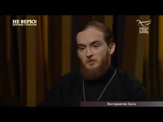 ПРАВОСЛАВИЕ  ЭТО РЕЛИГИЯ СВОБОДЫ