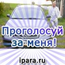 Персональный фотоальбом Сергея Муковозчика