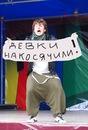 Фотоальбом Ильи Артемова