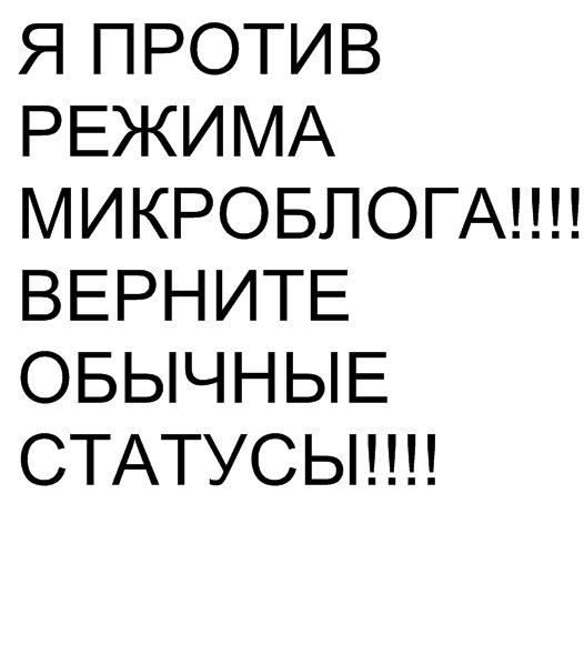Вася Гайфуллин фото №9