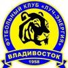 Ассоциация ФК «Луч-Энергия» Владивосток