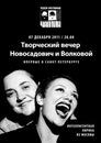 Личный фотоальбом Богдана Коробова