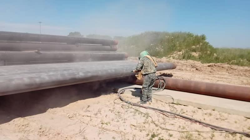 Абразивная очистка стальных труб