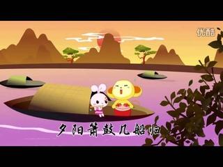 Мультфильм для детей на китайском языке - 萌宝读古诗 13 湖上 徐元杰