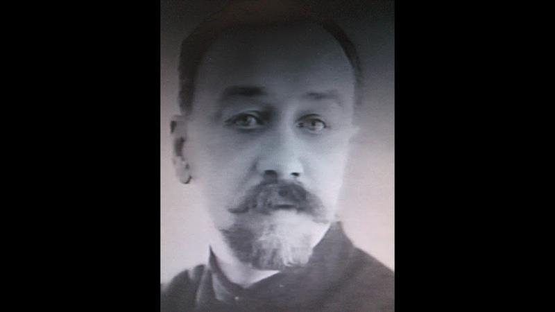Посвящение Евгению Стомпелеву-артисту Великорусского оркестра В.В.Андреева