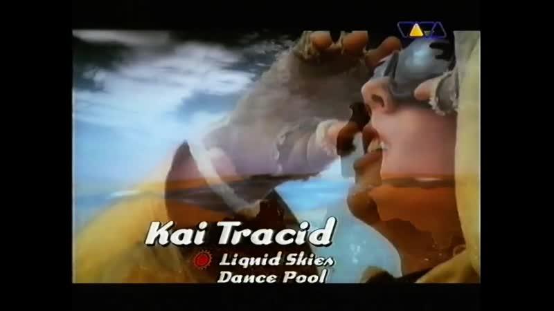 Kai Tracid Liquid Skies VIVA CLUB ROTATION