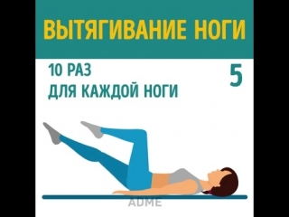 7 простых движении для плоского животика