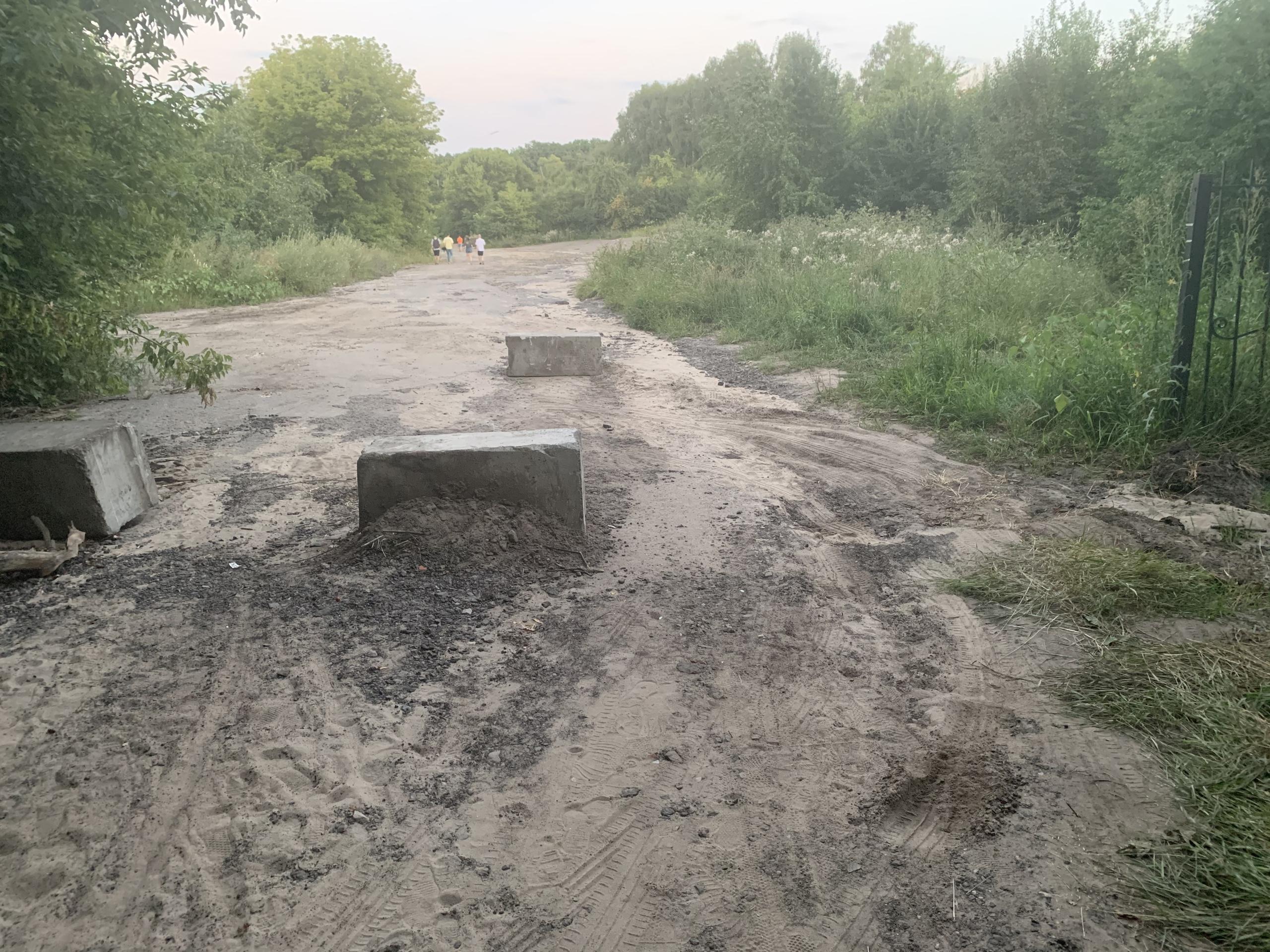 Ралли парк Динамо!