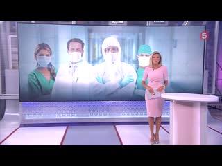 Медиков, ежедневно борющихся с COVID-19, наградили в Москве