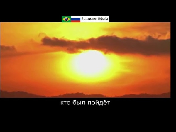 Viktor Klay o sol подзаголовок