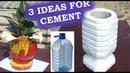 3 идеи вазоны из цемента своими руками. Вазон из пластиковой бутылки DIYflowerpotCement