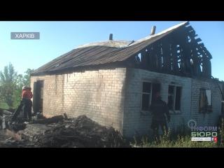 Харківський район: рятувальники ліквідували пожежу у житловому будинку