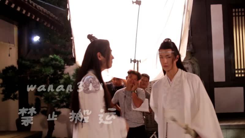 The Untamed BTS Xiao Zhan Wang Yibo Cloud Recesses outdoors