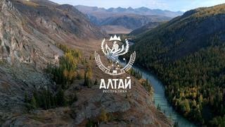 Республика Алтай: презентация лучшего туристического места в России.