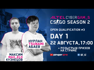 Altel Cyber Games CS:GO Season 2 Open Qual #3