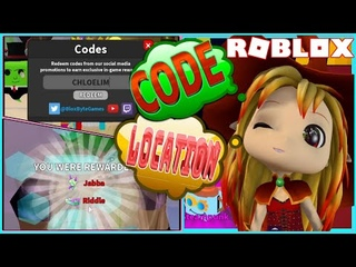 🧩 MY CODE! ALL ITEMS LOCATION FOR ARCHIE'S QUESTS! ROBLOX GHOST SIMULATOR!