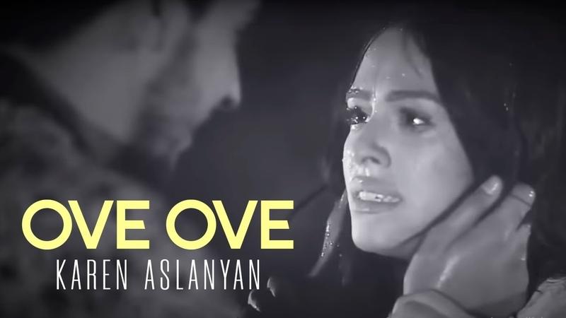Karen Aslanyan - Ove ove improvisation 2019 official music