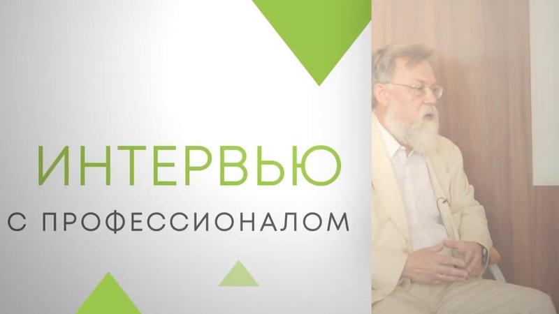 Почему в Курской области часто болеют раком? Советы онколога. Интервью с профессионалом. Часть1 .