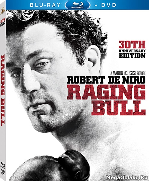 Бешеный бык / Raging Bull (1980/BDRip/HDRip)