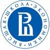 Высшая школа экономики в Перми