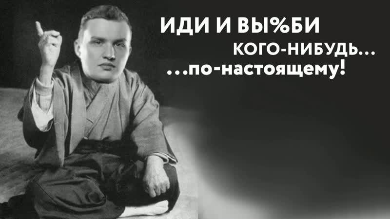 Flamie вместе с КИБЕРГРАДОМъ