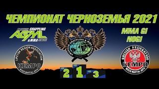 Чемпионат Черноземья-2021. Промо-ролик