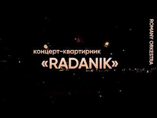 30 Января 2020 в 20:00 приглашаем на концерт-квартирник Радды Эрденко & группы «RadaNik»
