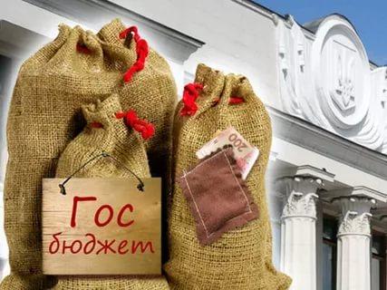 Донецкая область передала в госбюджет 9,5 млрд гривен с начала года