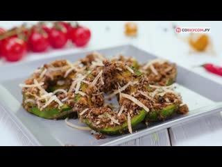 Как запечь авокадо с семенами льна
