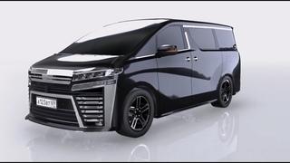 Toyota Vellfire 2020 для