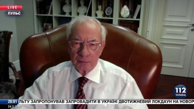 Азаров Хлопают в ладоши а Украина дала сбой