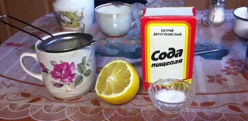 похудеть сода лимон дринк
