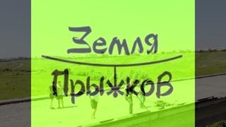 Прыжки с моста. Новокузнецк. 3 июля 2021 |  Ropejumping