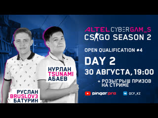 Altel Cyber Games CS:GO Season 2 Open Qual #4
