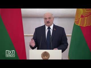 """Лукашенко: """"Президента Беларуси можно отстранить от власти. Это реально"""""""