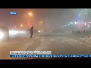 Непогода испытывает на прочность жителей сразу нескольких российских регионов