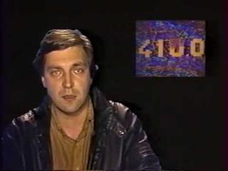"Программа ""600 секунд"". А. Невзоров. 1991 август 21"