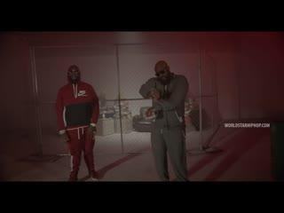 Yowda Feat. Rick Ross - Brick Man Remix