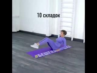 Just Fitness | Фитнесa Блог