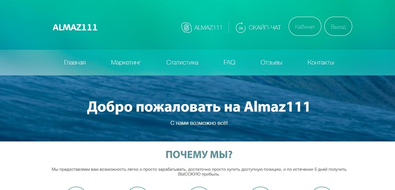 Almaz111