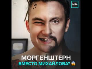Новогодние телешоу предлагают модернизировать – Москва 24
