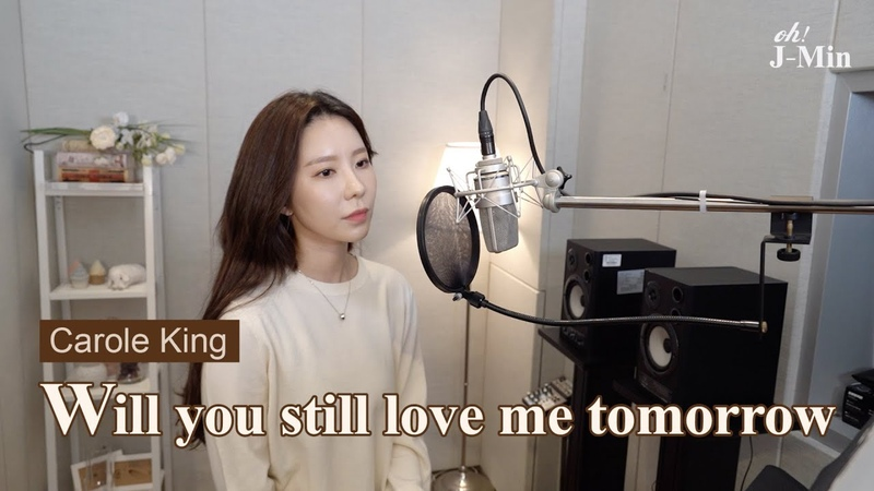'Will you still love me tomorrow' Carole King |Cover by J Min 제이민