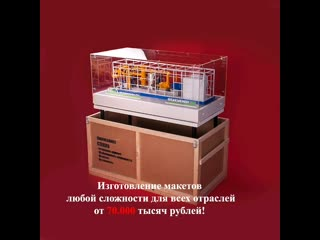 VID_20280103_174546_097.mp4