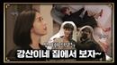 [BTS] Съемки 12 эпизода 'Elegant Friends'- Тэхван